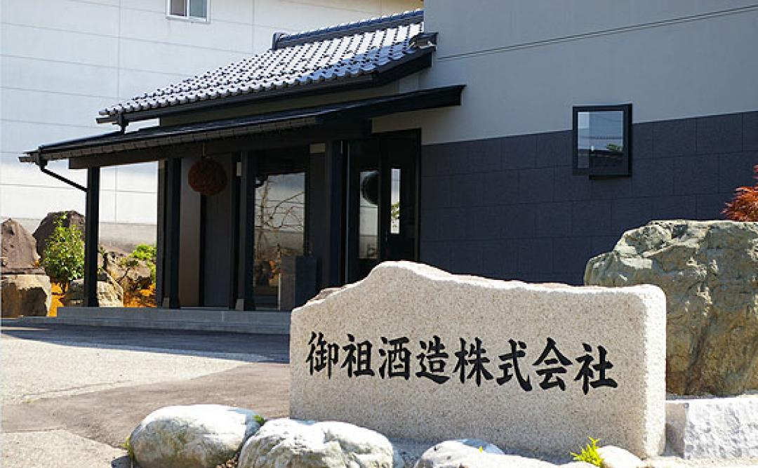 MIOYA BREWERY CO., Ltd.